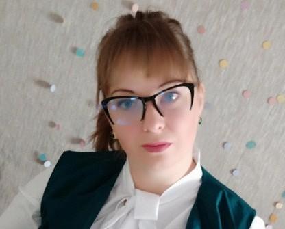 Геращенко Анна
